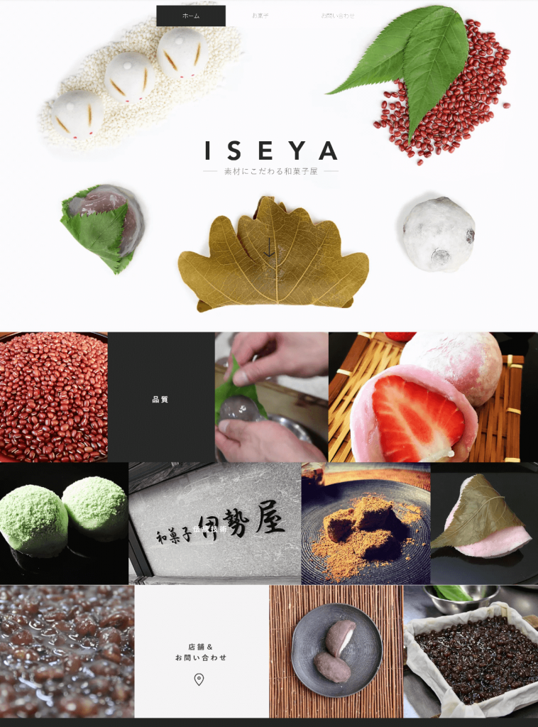 Iseya thiết kế web nhà hàng