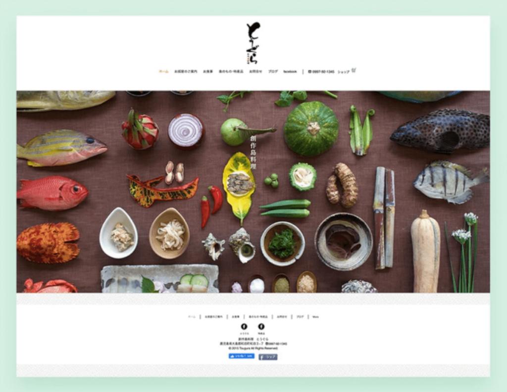 tougura thiết kế web nhà hàng